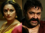 Swetha Menon About Mohanlal That How The Actor Treat His Co Star