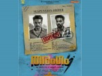 Heres An Interesting Teaser Of Tovino Thomas Tharangam