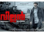 Villain Movie Satellite Right Bagged Whopping Amount