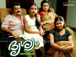 Drishyam Becomes The First Movie Chineese Company Bought Script Right