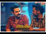 Tovinos Tharangam Trailer
