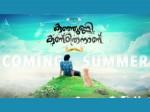 Kunjunni Kundithanaanu Motion Poster
