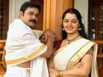Manju Warrier Saying About Her New Marriage News