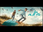 Parava Box Office Prediction Grand Opening On Cards