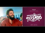 Nivin Pauly Explains Why He Was Confident About Producing Althafs First Cinema