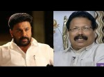 Dileep Remain Jail As Court Rejects Bail