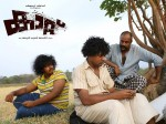 Asif Ali S Kaattu Hit The Theatres On This Date