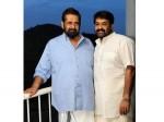 Mohanlal Wishing Madhu S Birthday