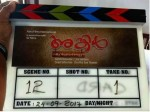 Mammootty S Uncle Starts Rolling
