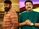 Sreenivasan Talks About Mammootty