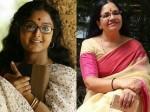 Bhagya Lakshmi S Facebook Post
