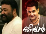 Mohanlal S Second Look From Odiyan Is Out