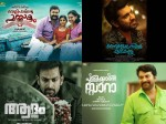 Onam Malayalam Movies 2017 Which Film Leads The Number Shows