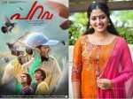 Anu Sithara Facebook Post About Parava