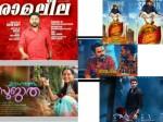 Pooja Kerala Releases