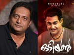 Mohanlal S Odiyan Prakash Raj Joins The Team