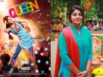 Privileged To Be Part Of Malayalam Remake Of Queen Manjima