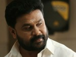 Ramaleela First Day Collection Kerala