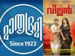 Mathrubhumi Channel Praises Villain With Three Star Review