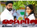 Ramaleela World Wide Release