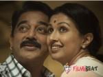 Gautami Tadimalla Was Asked If She Would Support Kamal Haasan In Politics