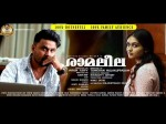 Ramaleela Set A Big Release Foreign Countries