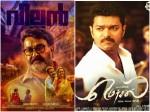 Villain Box Office At Kochi Multiplexes First Day Gross