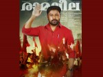 Dileep Beats Nivin Pauly In Tamilnadu