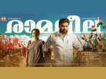 Ramaleela 19 Days Kerala Gross