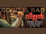 Villain Two Days Box Office Collection Is Out