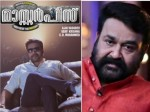 Mollywood News The Week October 23 October