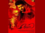 Mersal Beats Vivegam Lifetime Gross In America