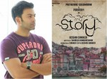 My Story Team Waits Prithviraj