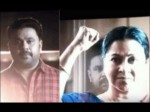 Ramaleela S Crucial Scenes Leaked Internet