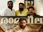 Mohanlal In Ramaleela Director Arun Gopy S Next Film