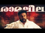 Ramaleela Satellite Right Sold For Big Amount