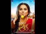 Vidya Balan Takes Part Lemon And Spoon Race Tumhari Sulu Poster