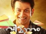 Prithviraj S Vimaanam Gets Release Date