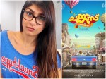 Mia Khalifa Chunkz 2 New Updates