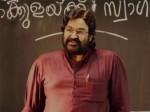 Velipadinte Pusthakam Self Troll Dialogue