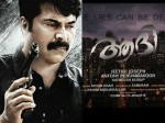 Mammoottys Multilingual Streetlights Will Hit The Theaters In January