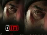 Mammootty Again As Bilal In Amal Neerads Bilal