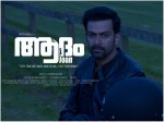 Adam Joan Final Kerala Gross