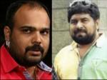 Ira Malayalam Movie Vysakh Uday Krishna