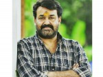 Nandi Awards Mohanlal Wins Best Supporting Actor Award Janatha Garage