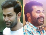Mammootty Supports Prithviraj In Crucial Situation