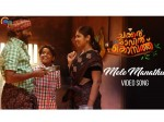 Muzik247 Releases The Video Mele Manathu Song