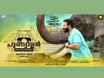 Punyalan Private Limited Two Days Box Office Collection