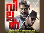 Villain 17 Days Kerala Box Office Collection Is Out