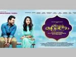 Shravan Mukesh S Kaliyanam Poster Released